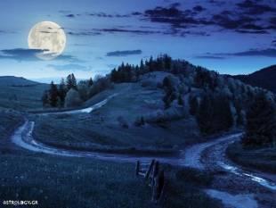Δες τον δρόμο που σου δείχνει το Φεγγάρι από 01/09 έως 15/09