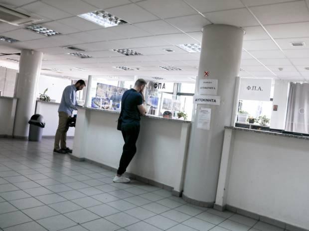 Οριστικό: Παρατείνεται η υποβολή των φορολογικών δηλώσεων μέχρι τις 15 Σεπτεμβρίου