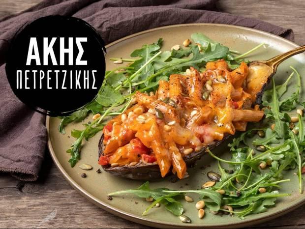 Συνταγή για παπουτσάκια με πενάκι πολύσπορο από τον Άκη Πετρετζίκη