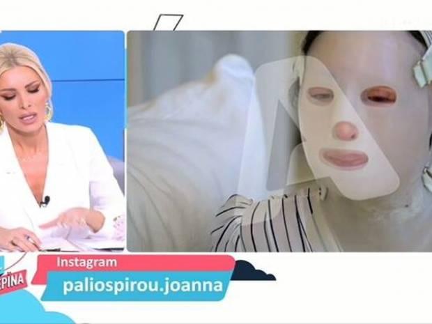 Καινούργιου: Αποκάλυψε τη συζήτησή της με την Ιωάννα Παλιοσπύρου που δεν προβλήθηκε στον αέρα
