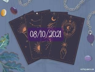 Δες τι προβλέπουν τα Ταρώ για σένα, σήμερα 08/10!