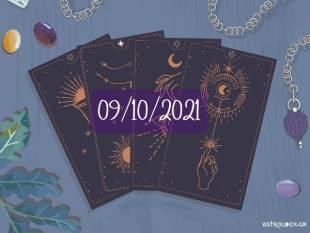 Δες τι προβλέπουν τα Ταρώ για σένα, σήμερα 09/10!
