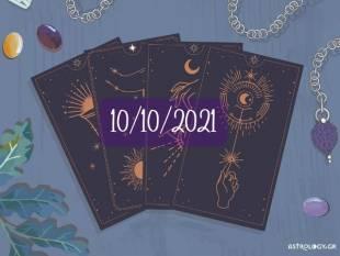 Δες τι προβλέπουν τα Ταρώ για σένα, σήμερα 10/10!