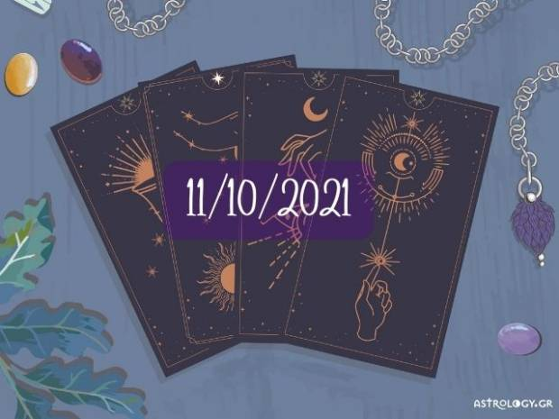 Δες τι προβλέπουν τα Ταρώ για σένα, σήμερα 11/10!