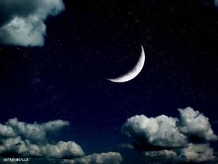 Νέα Σελήνη στον Ζυγό: Αυτά τα ζώδια θα τελειώσουν μια και καλή με το παρελθόν τους