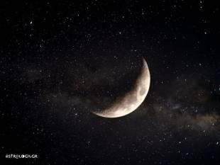 Νέα Σελήνη Οκτωβρίου στον Ζυγό: Πυρ και μανία!