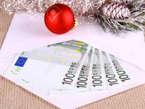 ΈκτακτοΜέρισμα: Ποιοι θα πάρουν τον χριστουγεννιάτικο «μποναμά» των 900 ευρώ